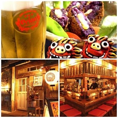 Hakata ◆ Open until 1 o'clock! Energetic Okinawa Izakaya ♪ Summer drinking party with unlimited drinks course 3480 yen ~