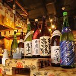 全友 - 你可以喝宮城的淨米酒!