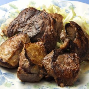 Magurohoho meat steak