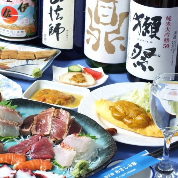 3-minute walk from Ebisu Station! But the store before the shell is the shop! Store non smoking landmarks there smoking areas in Miseoku.Order are also widely available type of Japanese sake, you can also enjoy delicious drink with fresh fish.