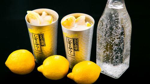 厳選レモンの氷果実サワー