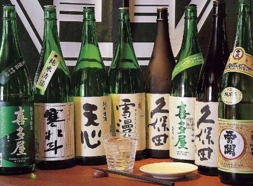 九州の地酒(日本酒)