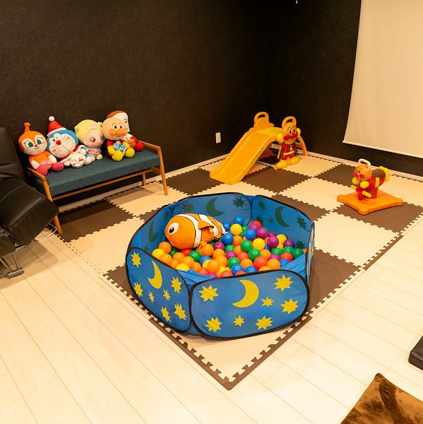Kids space available! We have enough space for children to spend.Also, even if you have the toys you are free to use ♪ Please enjoy peace of mind with confidence!