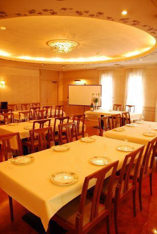 Large party spaces available for up to 80 people available