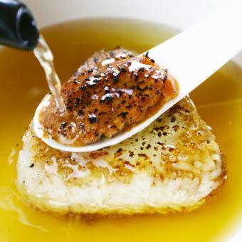 炙り味噌の焼きおにぎり茶漬け こだわりの出汁で