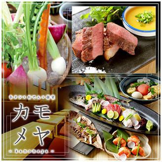 【Higashi Okazaki Station】 90-minute drinking course with a delicious beef tongue and oden delicious 4000 yen ~