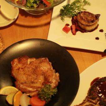 獅子燒烤【隨機】圓3000日元從稅