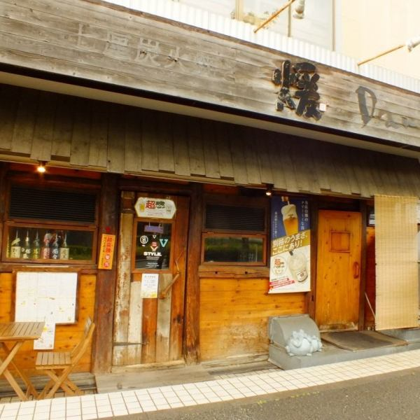 It is a 3-minute walk from Kitayamada station and 10 minutes from Center North station! This big signboard is a landmark.Counter seats are easy to use even for one person, so we have a wealth of menus, so please feel free to visit us.