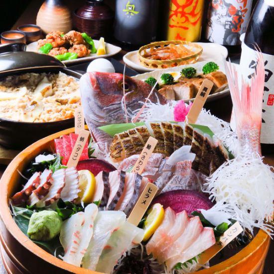 ~50名様宴会場あり!毎朝市場で目利きした地魚料理と多彩なお酒でおもてなし◎