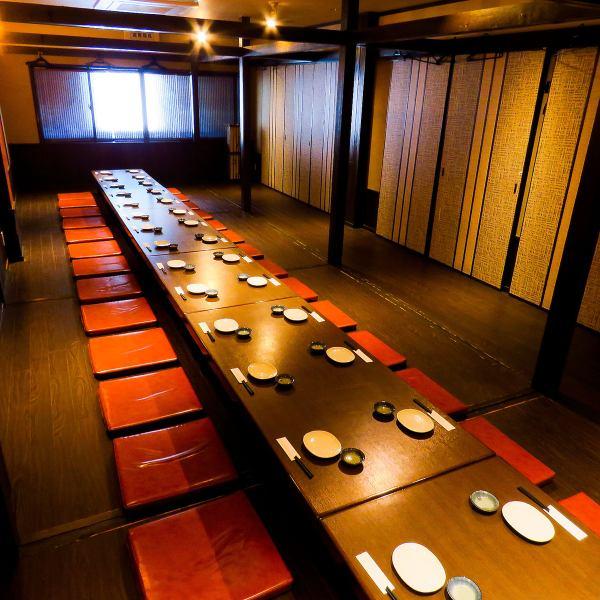 3階には大型宴会用の宴会座敷をご用意しております。最大44名様まで貸切OK!