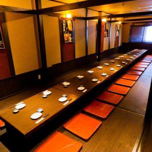 最大44名様でご宴会可能な座敷席!美味しい魚とおいしいお酒をお楽しみいただけます。