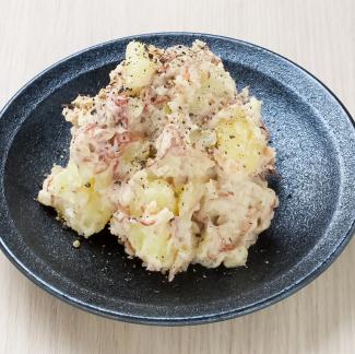 ポテトサラダ コンビーフ&ピクルス