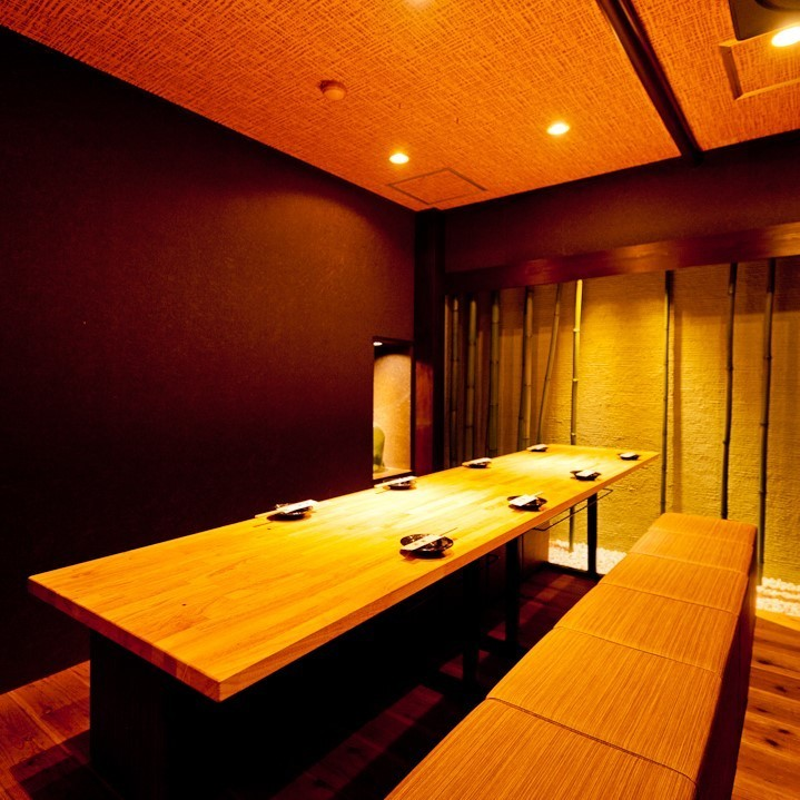 【长笛】平静的日式餐厅。竹林口音