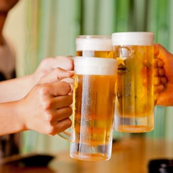 """4項含稅2500日元出生飲料!啤酒也在舔!【僅限8:45或以後!】""""Maa Maa第二計劃計劃""""的好處!"""