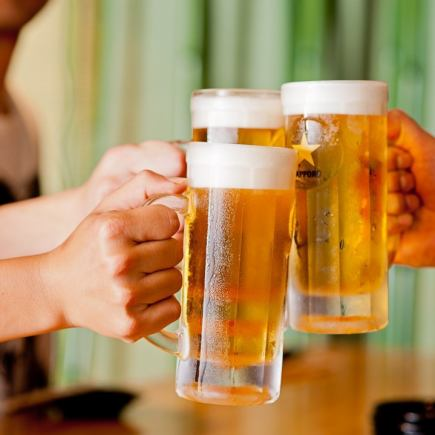 "4 items Tax included 2500 yen Drinks on birth! Also beer is licking! 【8: 45 or later only!】 ""Maa Maa Second Plans Plan"" benefits!"