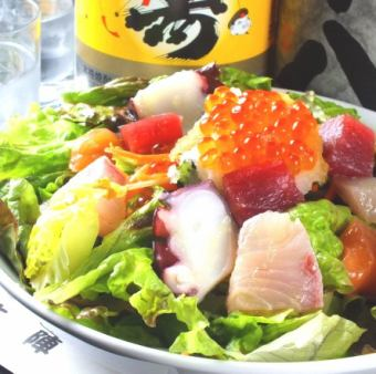 Plenty of seafood salad