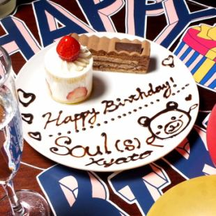 【Birthday surprise course】 Surprise with cake & music! Great impression ♪ 5 dishes 120 minutes drinking / 2980 yen
