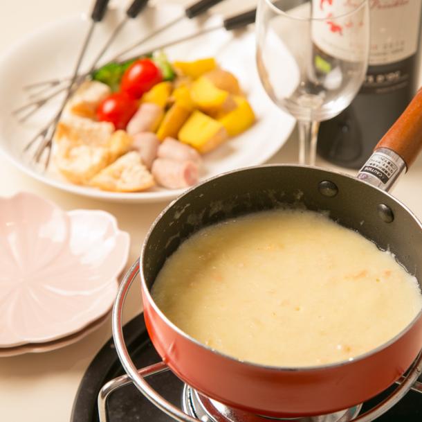 北海道産ラクレットのチーズフォンデュなどのチーズ料理★チーズフォンデュは通常の白ワインベースの他にお酒の苦手な方用に生クリームベースもご用意しております!更にブラン(プレーン)、ヴェルデ(バジル風味)、ルージュ(コチュジャン風味)などカラフルなフレーバーもございますので気分に合わせて選んで下さいね