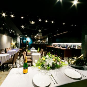 【2H All you can drink】 Meal bringing in OK! Private space 3,500 yen