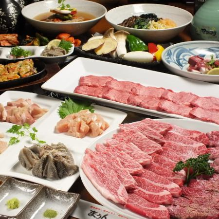 "[Special] Maung grilled meat course ""on"" [best]"