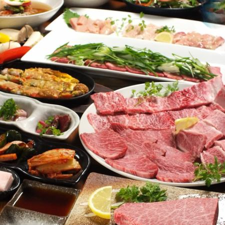 "[Saiko] Maung grilled meat course ""happiness"" [best] with all you can drink ◇ with all-you-can-drink (LO90 minutes)"