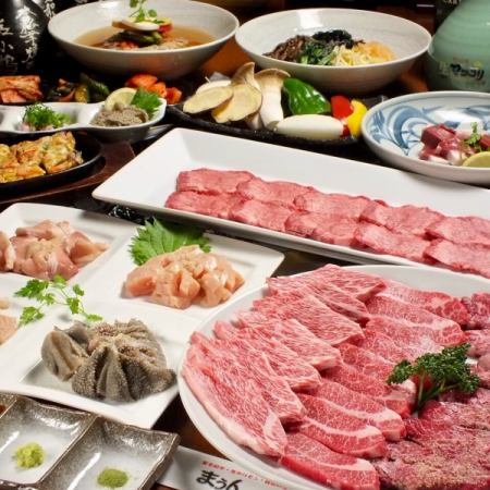 "[Special] Maung grilled meat course ""on"" [best] with all you can drink ◇ with all-you-can-drink (LO90 minutes)"