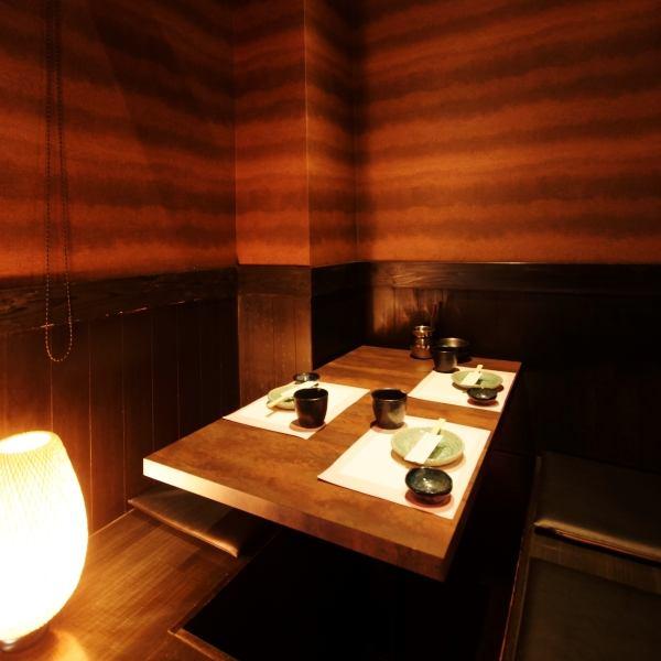 三宮・生田ロード沿いのしゃぶしゃぶ食べ放題の居酒屋★雰囲気のいい個室も多数!温もりのある間接照明…居心地のよさについ時間を忘れてくつろげます。