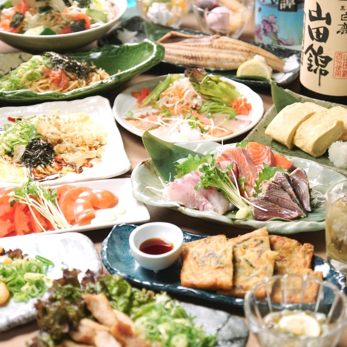 食べ飲み放題3480円★