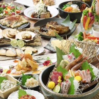 From January 7 【Women's Association Limited】 ★ Platinum food all you can drink ★ 3 hours ★ 3480 yen → 3280 yen ♪
