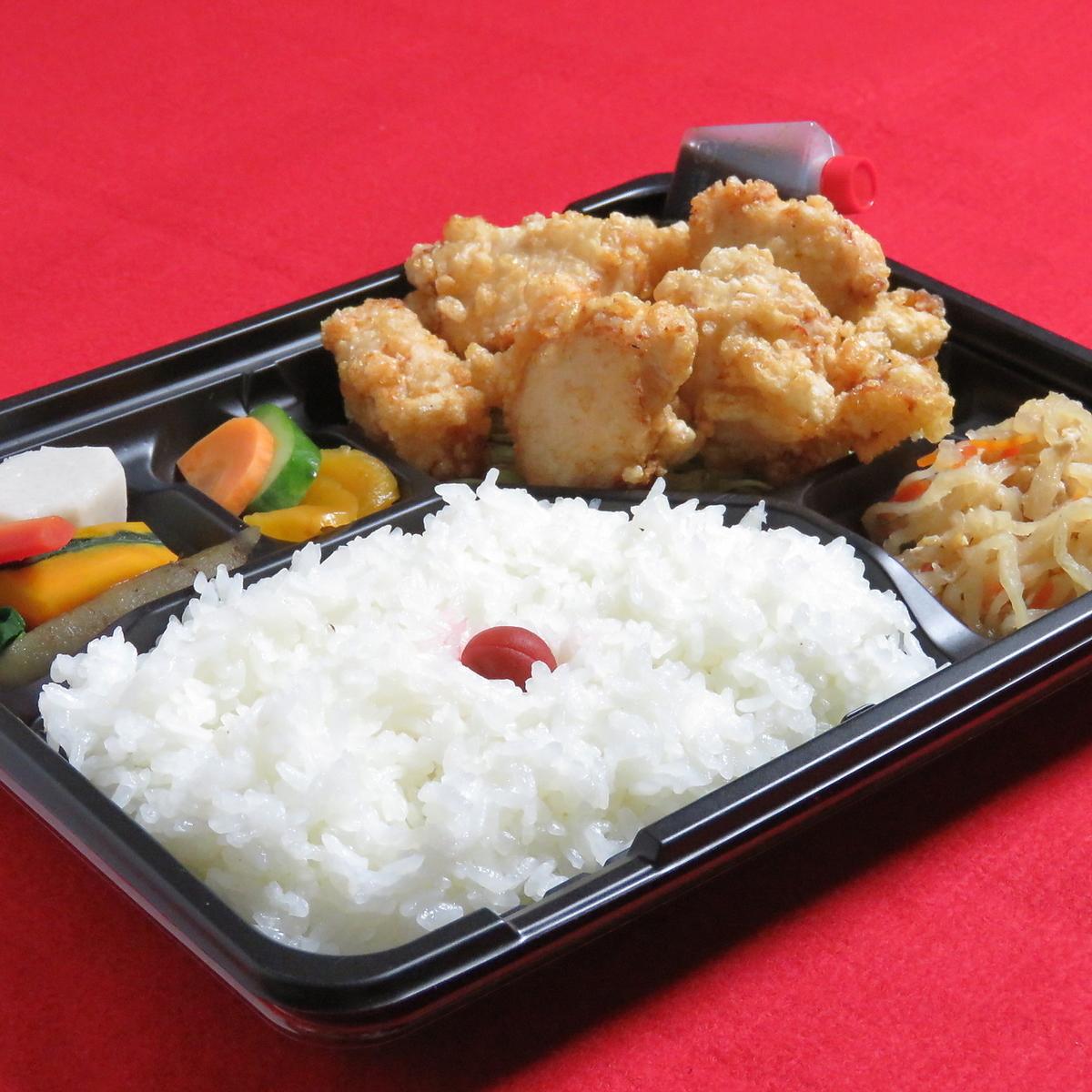 Zanki box lunch
