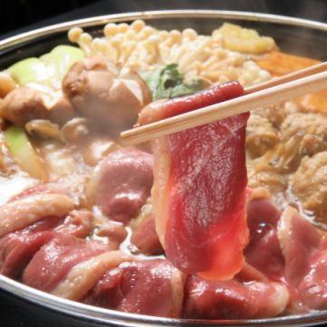 【鴨すき焼き鍋 コー