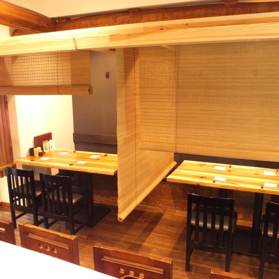 Inside a tasteful Japanese restaurant.Please relax and enjoy yourself.It is possible to partition all table seats with Oshika.It is a seat full of private feeling!