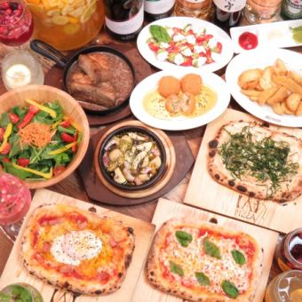 ☆ Great satisfaction course ☆ 【A】 PIZZA All you can eat drinks All you can drink 3200 yen (included) Plan ☆ 66 kinds all-you-can-drink ♪ very popular among women ♪