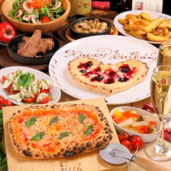 【Special Offers for Daytime Banquet ☆】 More than 26 kinds of pizza & 5 types of cocot dessert All you can eat ★ 2500 yen → 1500 yen
