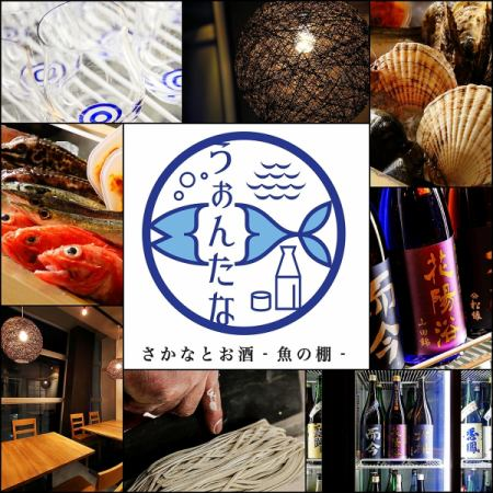 """In good quality space, chopped good ones ... """"Fish and drink saw it"""""""