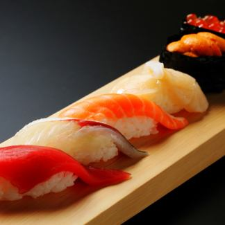 Random sushi 9