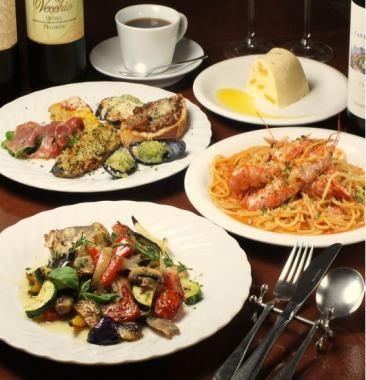 [需要预订]★★LAZIO与所有你可以在所有5个菜喝90分钟3500日元当然Tasu1600日元(含税)也OK♪