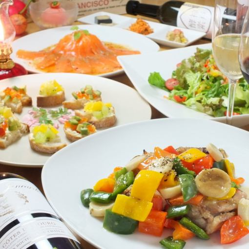 Vegetable sommelier Omakase course [Happiness course] 3000 yen