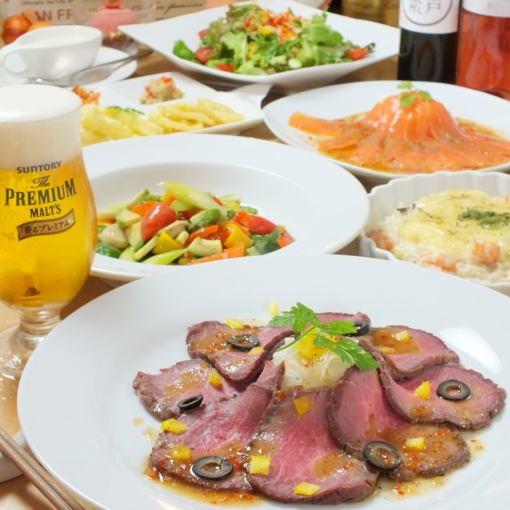 野菜ソムリエおまかせコース【Fantasticコース】4000円