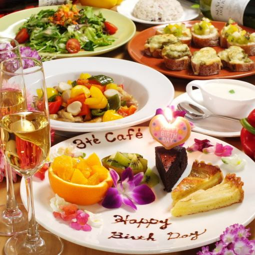 ☆ with 90-minute all-you-can-drink ☆ [all 7 dishes ★ Health Beauty birthday course] 4000 → 3500 yen ※ birthday plate with ♪