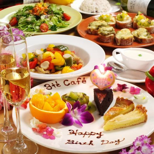 ☆ 90 minutes with unlimited drinks ☆ 【7 total items ★ Health Beauty birthday course】 4000 → 3500 yen __ with birthday plate ♪
