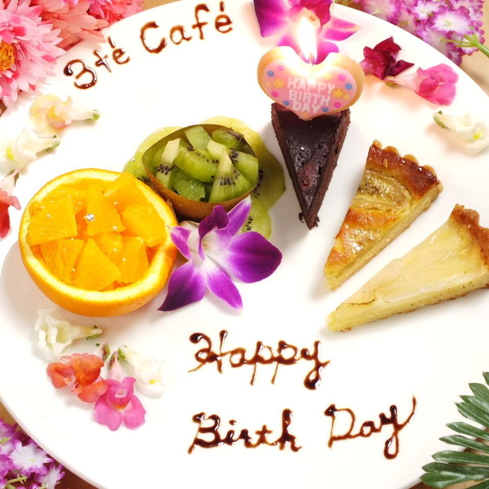 指導桑特咖啡館的生日♪