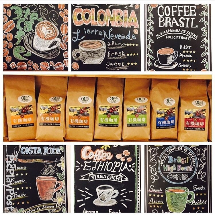 You can enjoy 5 types of organic organic coffee on a daily basis