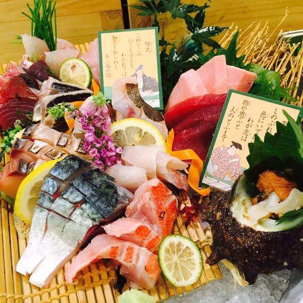 【吟味し仕入れる魚】すし処で、新鮮な海鮮を堪能
