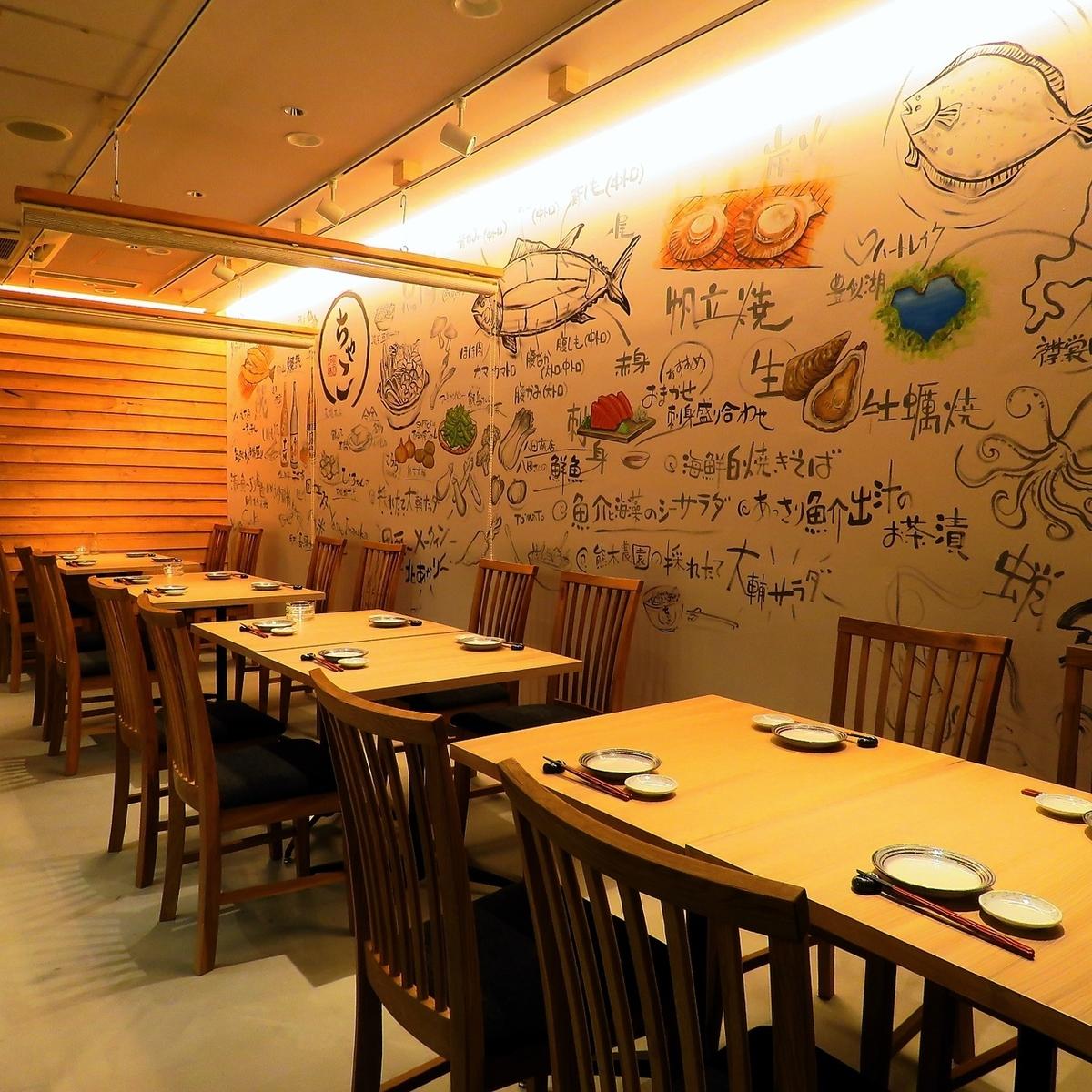 [테이블 석은 18 인분 준비】 4 명 테이블 × 4 탁자 2 명 테이블 × 1 탁자 준비한 테이블 석은 벽에 그려진 디자인의 수많은 관심의 포인트.먹고 마시고 그리고보고.오감으로 당점의 환대를 즐기실 수 있습니다.