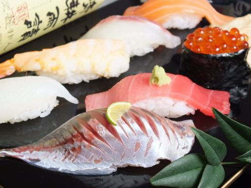 ~ Recommended for adult dates and memorials ~ 【Counter Limited】 Sushi course with tea chestnut! 8 thousand yen (tax excluded)