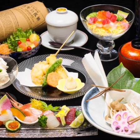 ■ Asakusa Kaiseki 8 items 4000 yen (tax not included) - Special seats with colorful seasonal vegetables and the main fish of Tokushima -