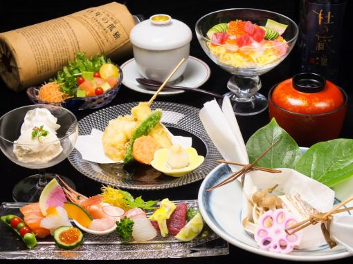 ■ Winter sun party total 8 items 4000 yen (excluding tax) - Special seats using colorful seasonal vegetables and the main fish of Tokushima -