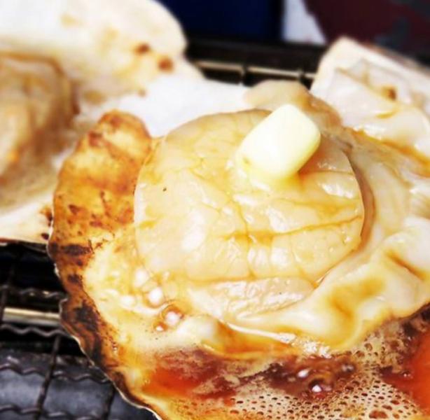 【浜焼太郎のこだわり☆】漁港料理の居酒屋!生きた貝にこだわりました♪