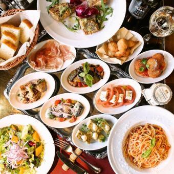 【早割♪】お得に本格イタリアン_お料理12品+2H飲放_ピッコロコース4000円→3500円